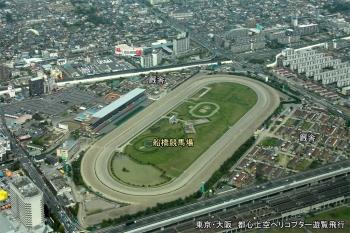 Chibafunabashi210976