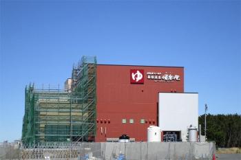 Chibajfa200412