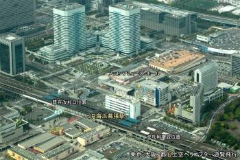 Chibakaihin201211