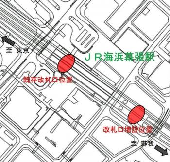 Chibakaihin201212