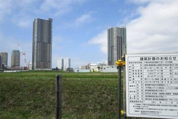 Chibamakuhar210412