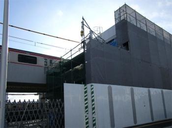 Chibamakuhar210735