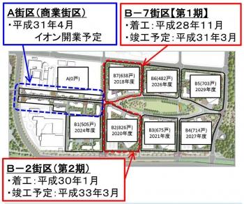 Chibamakuhari191113