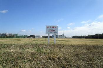 Chibamakuhari200411