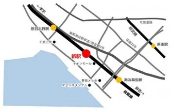 Chibamakuhari201035