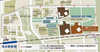 Chibamakuhari210926