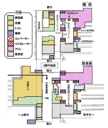 Chibamatsudo200212