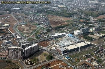 Chibaotakanomori200811