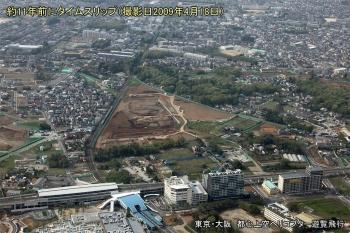 Chibaotakanomori200827