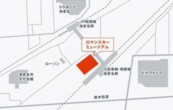 Ebina201216