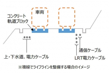 Fujisanrailway210114