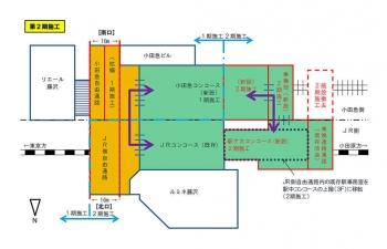 Fujisawa210915