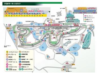 Fujispeedway210315