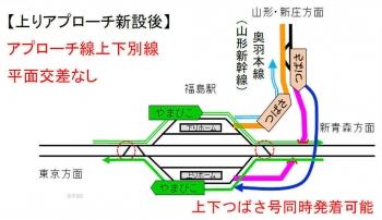 Fukushima210314