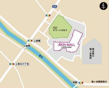 Kawaguchiaeonmall210315