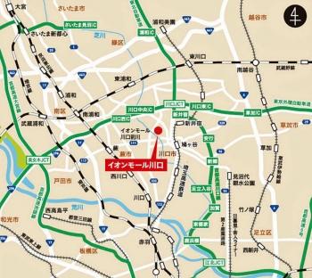 Kawaguchiaeonmall210316