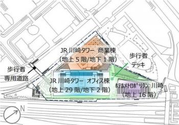 Kawasakiir210114