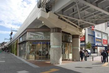 Kawasakikeikyu201111