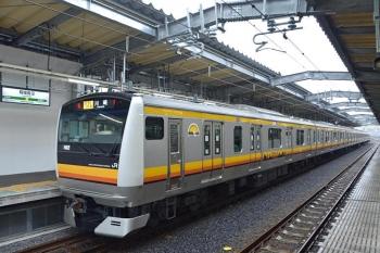 Kawasakinanbu210815