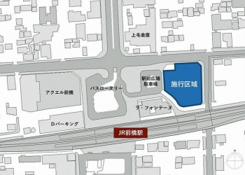 Maebashi201114