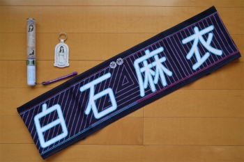 Nogizaka2
