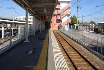 Ryugasaki200114
