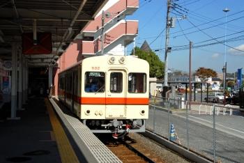 Ryugasaki200115