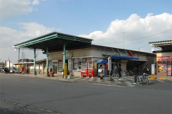 Ryugasaki200117