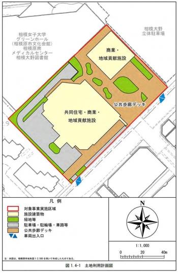 Sagamihara201213