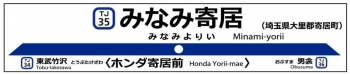 Saitamahonda201013