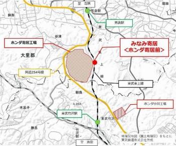 Saitamahonda201015