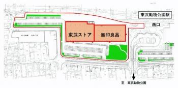 Saitamatobu210815