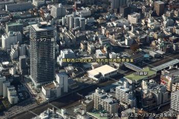 Saitamawarabi200612