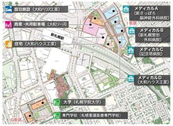 Sapporo210312