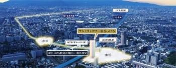 Sapporo210313