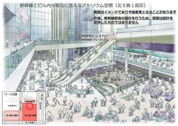 Sapporojr200111