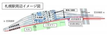 Sapporojr210312