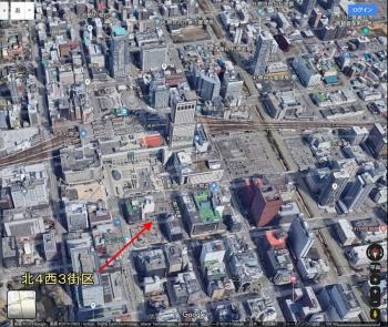 Sapporoyodobashi140611