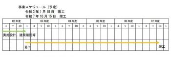 Tokyoakasaka210234