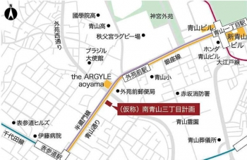 Tokyoaoyama210816
