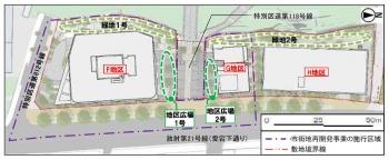 Tokyoatago210914