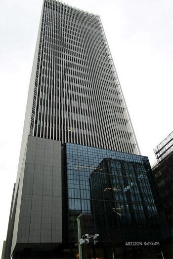 Tokyobridgestone200215