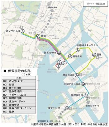 Tokyobus200214