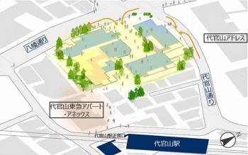 Tokyodaikanyama210615
