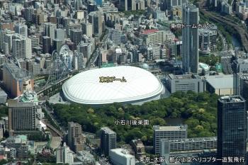 Tokyodome201111