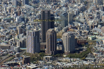 Tokyoebisu200911