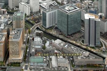 Tokyogotanda190911
