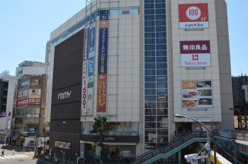 Tokyogotanda200914