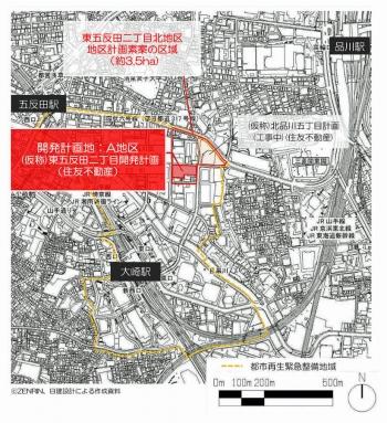 Tokyogotanda210516
