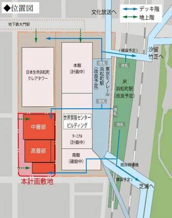 Tokyohamamatsucho210312
